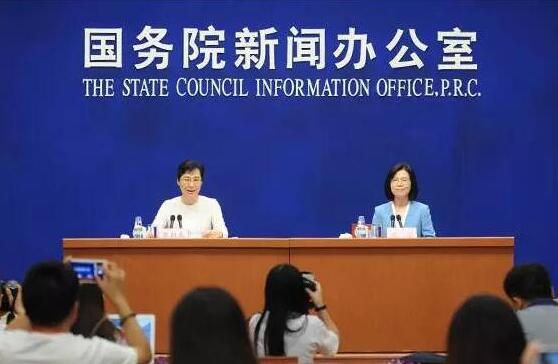 国务院:1-6月中央电力企业发电量同比增长4.4%