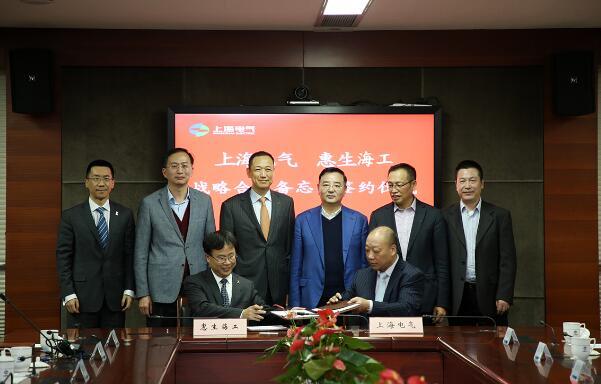联手上海电气 惠生发力大中型浮式LNG发电装置