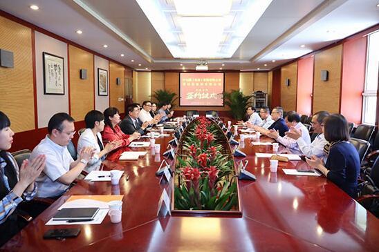 中电联征信公司与爱信诺征信公司成功签署战略合作协议