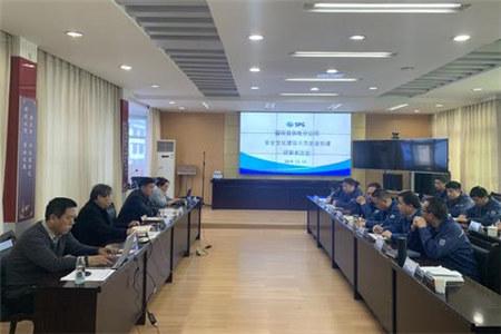 省安协到陕西地电留坝分公司验收安全文化示范企业创建工作