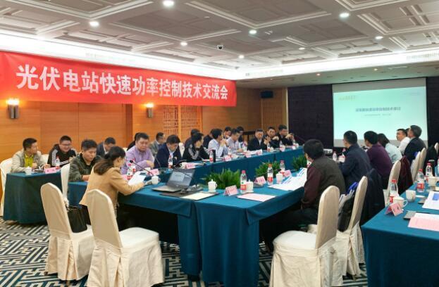 国内首例!逆变器快速功率控制通过中国电科院权威检测
