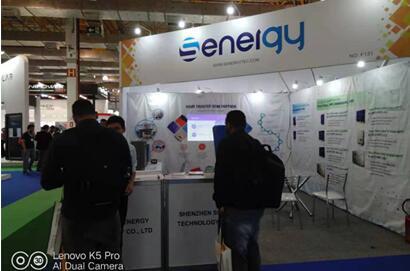 聚焦南美市场,盛能杰闪耀2019南美智慧能源展