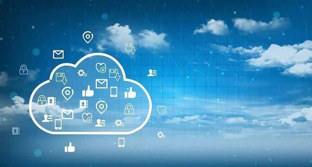 企业上云的四大重点与五大阶段