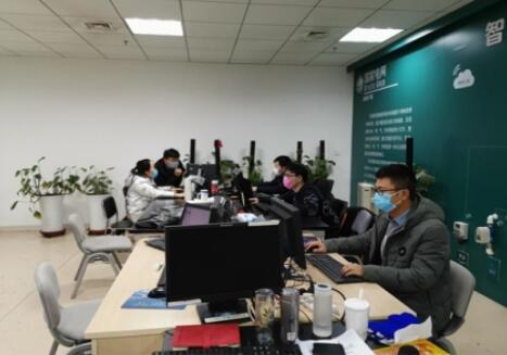"""国网信通产业集团所属深国电研发的""""企业复工复产数据监测平台""""上线运行"""