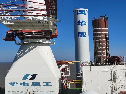 华电重工射阳海上风电项目顺利复工