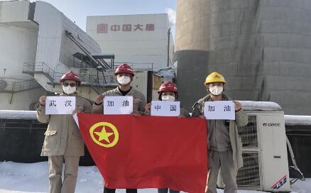 大唐环境公司:众志成城战疫情 火力全开促发展