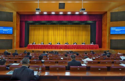 南方电网公司召开2020年党风廉政建设和反腐败工作会