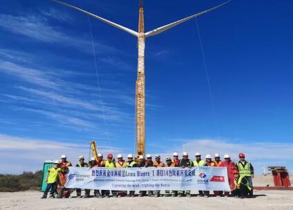 南美洲规模最大风力发电项目正式发电
