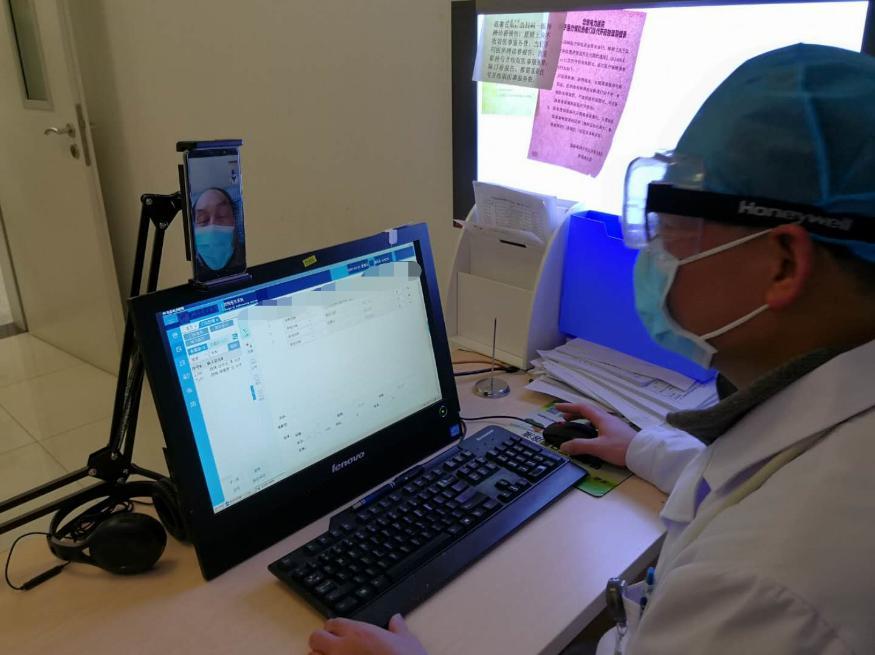 国网信通产业集团自主研发在线就诊云平台助力医院疫情防控