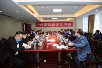 http://www.hunanpp.com/kejizhishi/114007.html
