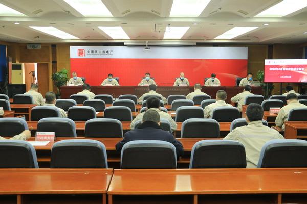 大唐长山热电厂:凝聚合力 多维发力 顶住压力 坚定不移走高质量发展之路