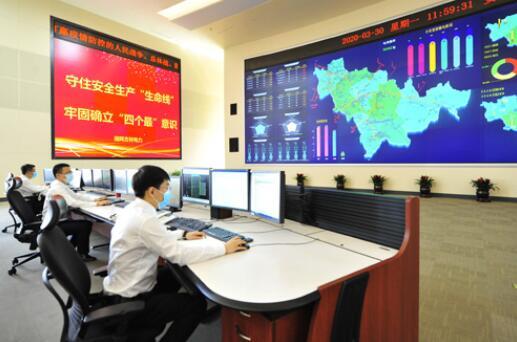 毛伟明董事长、辛保安总经理视频调研国网上海、江西、吉林、宁夏电力安全生产和营销服务工作