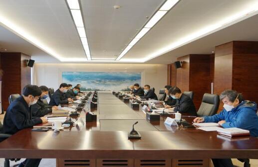 三峡集团党组开展理论学习中心组专题研讨