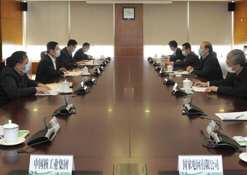 辛保安总经理会见中核集团副总经理李清堂