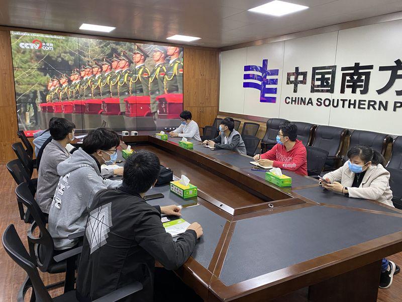 南方电网广西富川县公司开展网上追思主题团日活动
