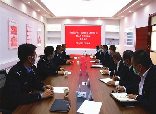 国网甘肃肃南县供电公司:警企协同联动 同心为民服务