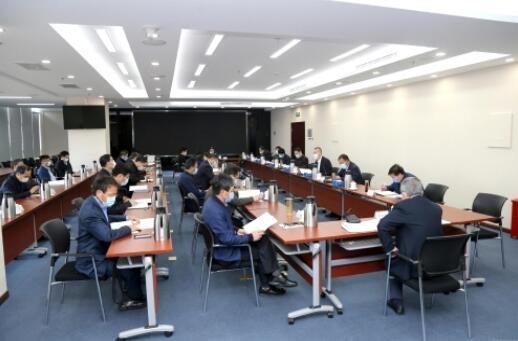 中国电建集团公司召开安委会深入贯彻落实安全生产会议精神