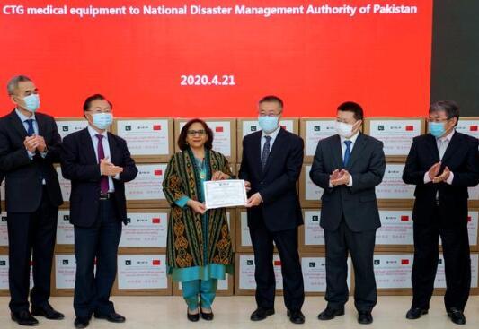 三峡集团向巴基斯坦捐赠抗疫医疗物资