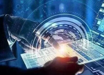 工业互联网标识解析的发展建设