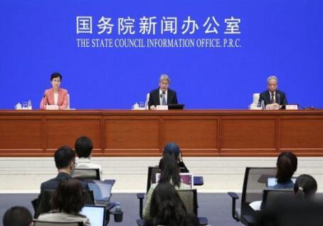 国新办举行一季度工业通信业发展情况新闻发布会