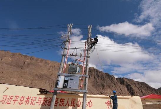 中国最西部抵边村寨电网工程竣工送电