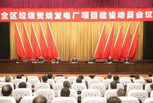 南京江北将建垃圾焚烧发电厂