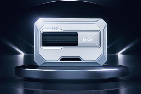 国网信通产业集团智芯公司助力5G电力与工业互联网发展