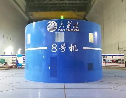广西大藤峡电站8号机正式进入72小时试运行