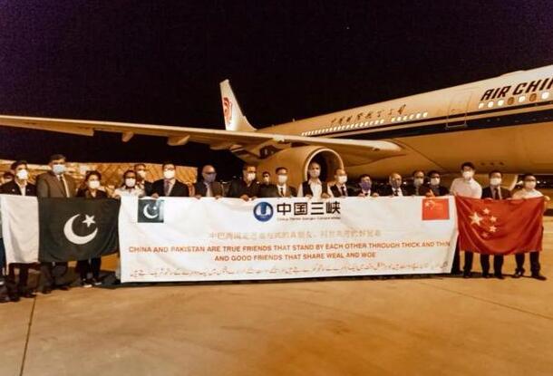 三峡集团驰援巴基斯坦医疗物资飞抵伊斯兰堡