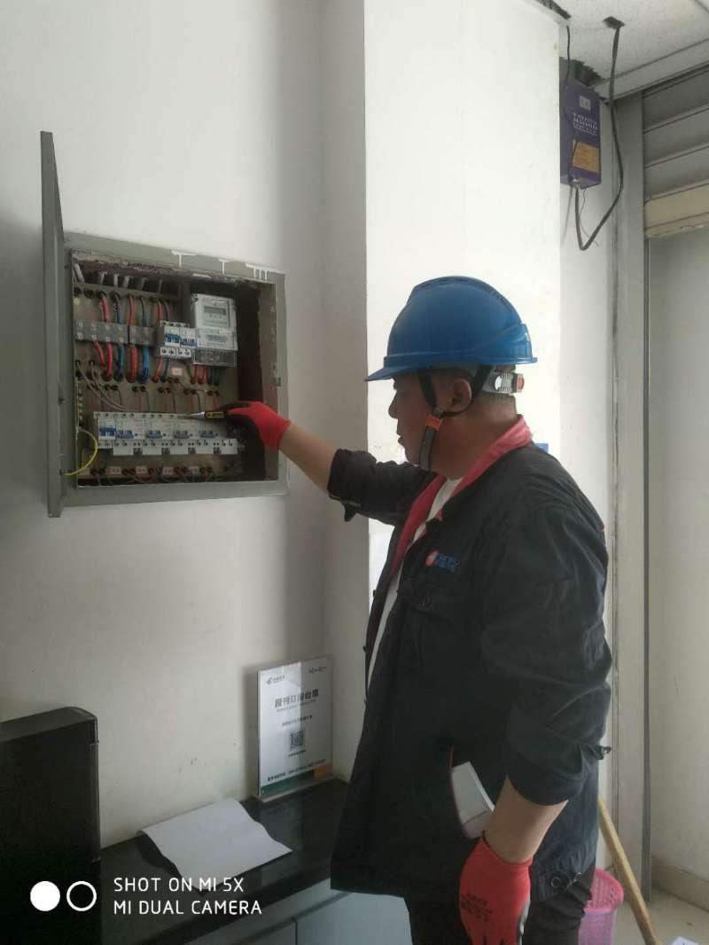天富供电产业泉莫管理所:入户走访、提高客户满意度