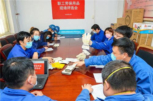 """大唐陡河发电厂:关爱职工  从""""心""""开始"""