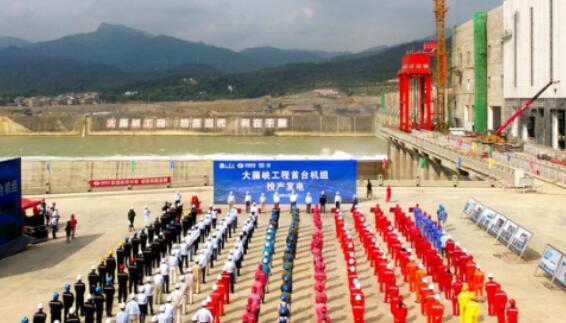 中国水电八局安装的大藤峡首台机组投产发电
