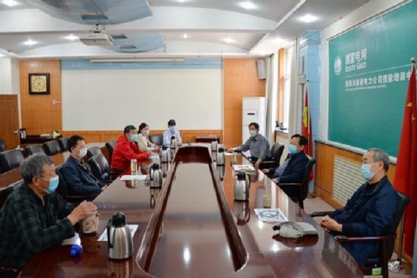 国网河南技培中心:学习上级精神 做好思想工作