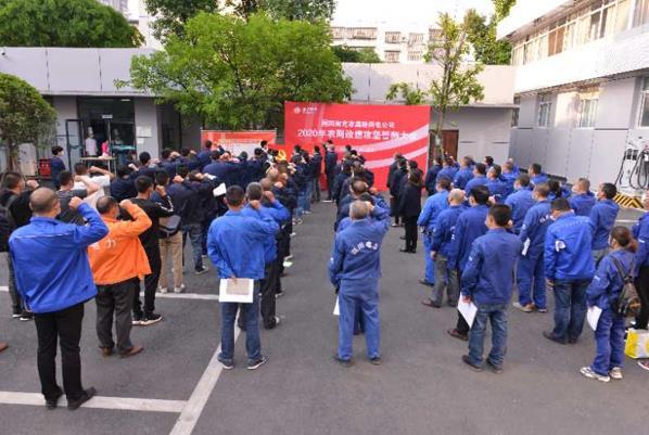 国网嘉陵供电公司:党建引领 助力脱贫攻坚