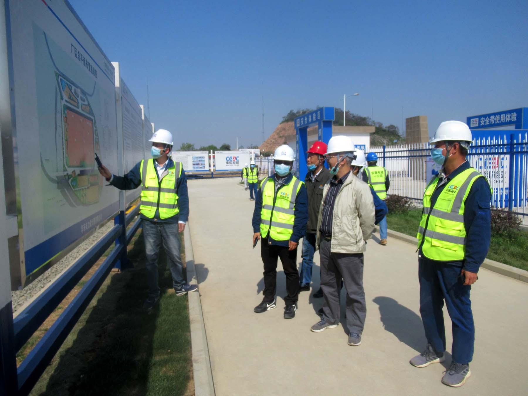 华东建投对中国能建安徽电建一公司龙泉山垃圾电站项目进行春季安全大检查