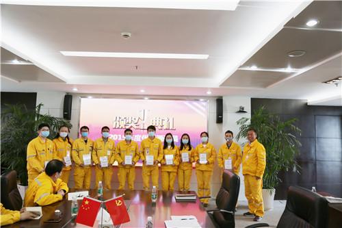 徐州华润电力有限公司2020年度宣传工作会议顺利召开
