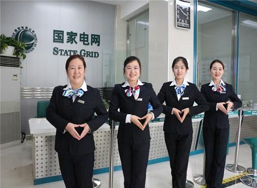 """国网张掖供电公司:用""""微笑服务""""打造最美风景"""