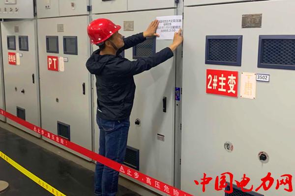 蒙城供电公司每天夜间一对一上门服务大客户复工复产