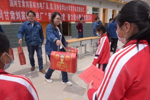 国网刘家峡水电厂:扶贫不落下一个,监督不放过一处