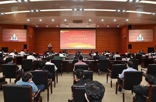 华能集团举办劳模先进事迹报告会