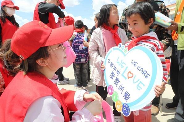 中国华电举办我国电力企业最大规模公众开放日