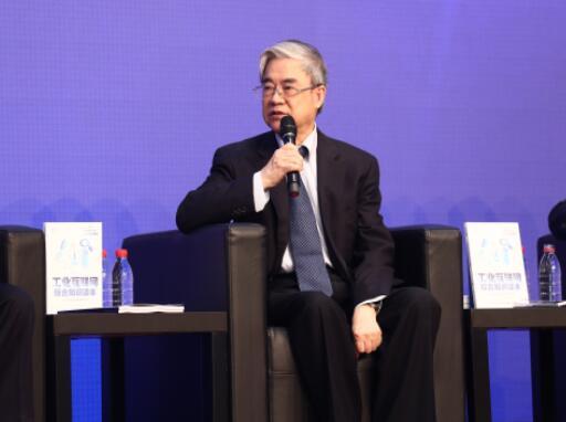 邬贺铨院士:消费互联网与工业互联网的差别在哪里?