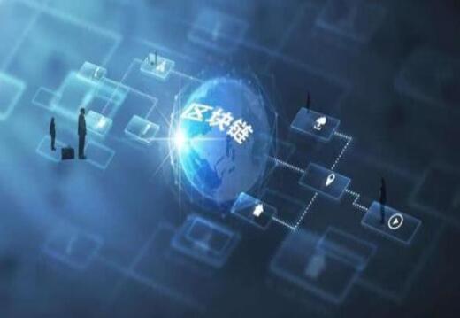 区块链物联网融合难的破解之道:软硬兼施的芯片底层解决方案