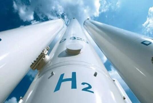 """""""十四五""""氢能行业发展的五个基本判断"""