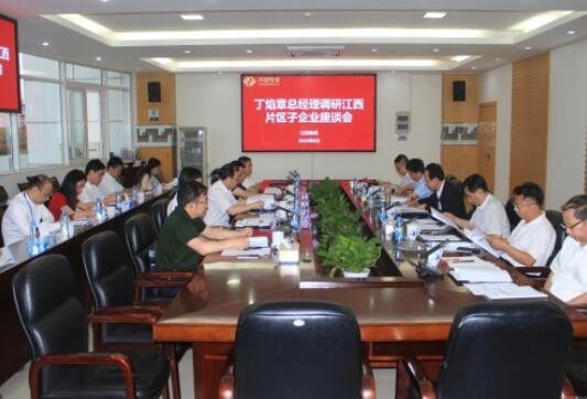 中国电建集团公司党委副书记、总经理丁焰章到江西片区调研指导并开展系列商务活动