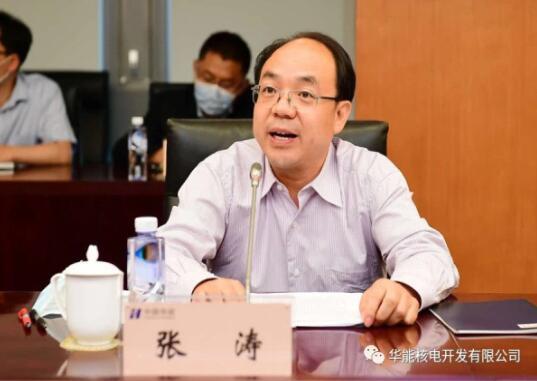 华能的核电雄心:引进中国核电前高管,出任核电公司党委书记