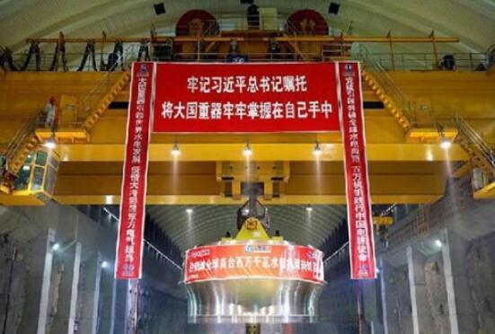 全球首台百万千瓦水轮发电机组转轮成功吊装