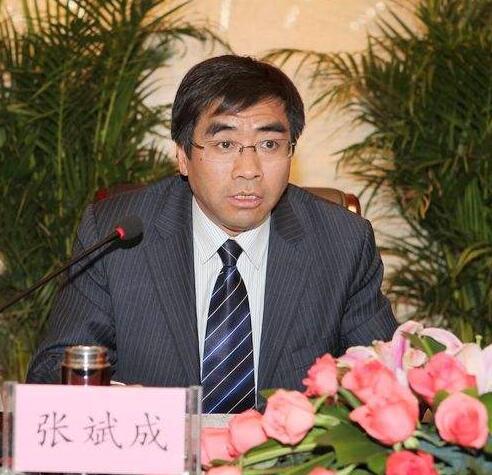 中陕核工业集团公司党委书记、董事长张斌成接受审查调查