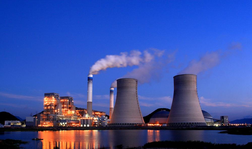 2020年全球电力报告(上)