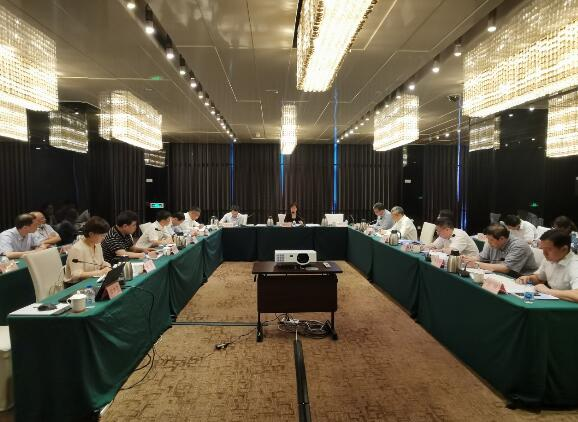 上海电力安委会2020年全体会议召开